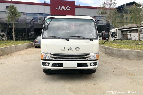 降价促销康铃H6载货车仅售10.89万元