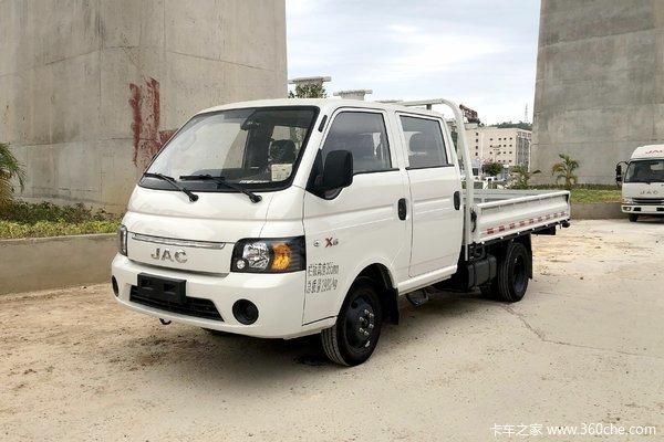 江淮 恺达X6 1.5L 113马力 2.75米双排栏板微卡(国六)