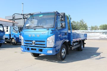 飞碟奥驰 V6系列 200马力 6X2 6.8米栏板载货车(FD1231P63K5-1)