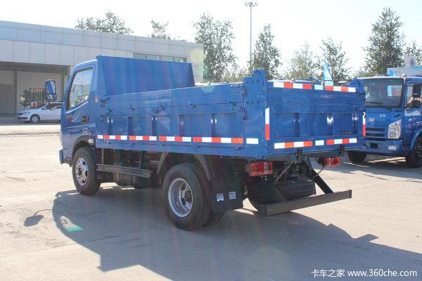 奥驰T系自卸车北京市火热促销中 让利高达0.8万