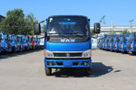 飞碟奥驰 宏瑞T系列 110马力 4X2 3.25米自卸车(国六)(FD3046W16K6-2)图片
