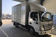 福田 欧马可E版 定制版 110马力 4.14米单排厢式轻卡(宽体)(BJ5048XXY-FC)