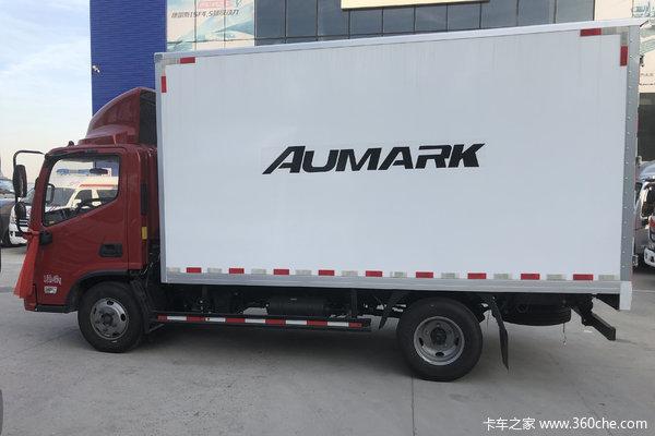 降价促销欧马可E版载货车仅售9.30万