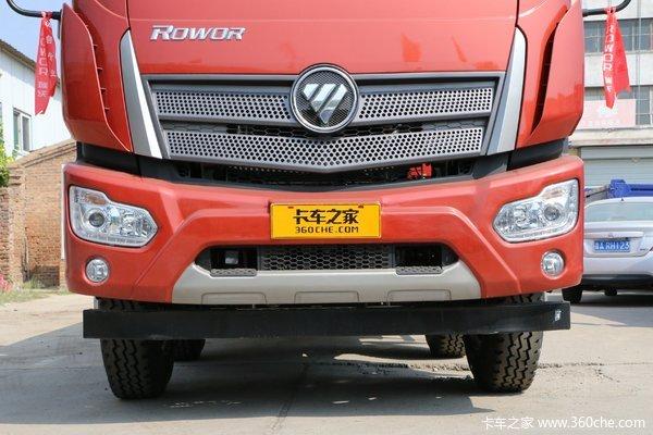 回馈客户常州瑞沃ES5自卸车限时促销中