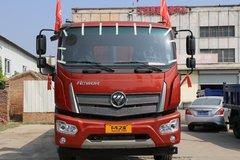 福田 瑞沃ES5 220马力 6X2 7.2米自卸车(BJ3255DLPHH-FA) 卡车图片
