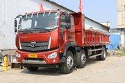 福田瑞沃 ES5 220马力 6X2 5.6米自卸车(BJ3245DMPFB-FA)