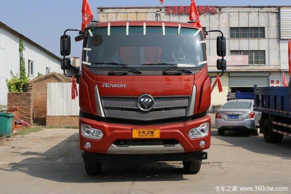 降价促销瑞沃ES5自卸车仅售24.22万元