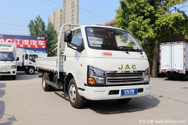 降价促销徐州康铃X7载货车仅售6.99万