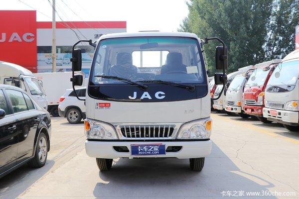 回馈客户江淮康铃H3载货车仅售8.28万元