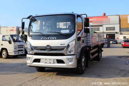 福田 奥铃CTS 210马力 6.8米排半栏板载货车(BJ1166VKPFK-A3)