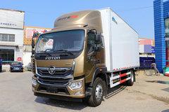 福田 奥铃大黄蜂 210马力 6.1米排半厢式载货车(BJ5186XXY-A1) 卡车图片