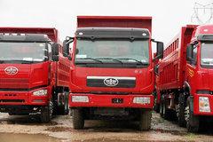 青岛解放 新大威重卡 336马力 6X4 5.6米自卸车(CA3256P2K2L3T1EA80) 卡车图片