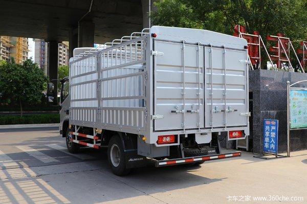 回馈客户欧马可S3载货车仅售13.68万