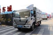 福田 欧马可S3系 150马力 4.18米单排仓栅式轻卡(BJ5078CCY-A1)