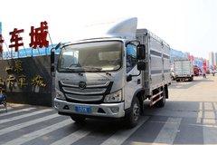 福田 欧马可S3系 156马力 4.17米单排仓栅式轻卡(BJ5049CCY-A3) 卡车图片