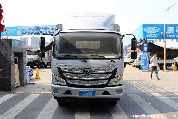 仅售12.79万红河田中欧马可S3载货车优惠促销
