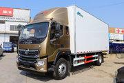 福田 奥铃大黄蜂 220马力 6.8米排半厢式载货车(BJ5166XXY-A9)