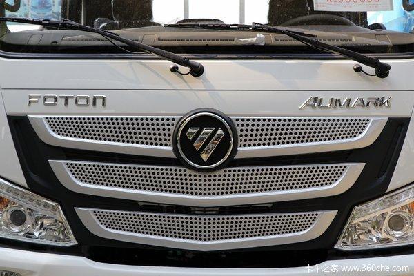 优惠0.2万欧马可S3载货车促销中
