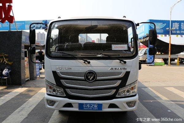 回馈客户欧马可S3载货车仅售12.03万