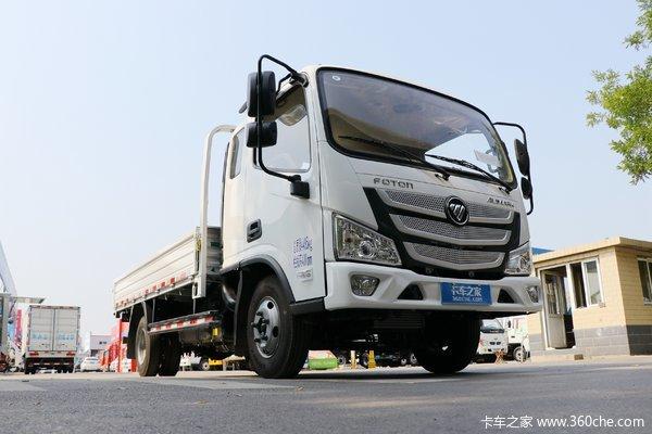 开工季钜惠红河田中欧马可S3载货车促销中