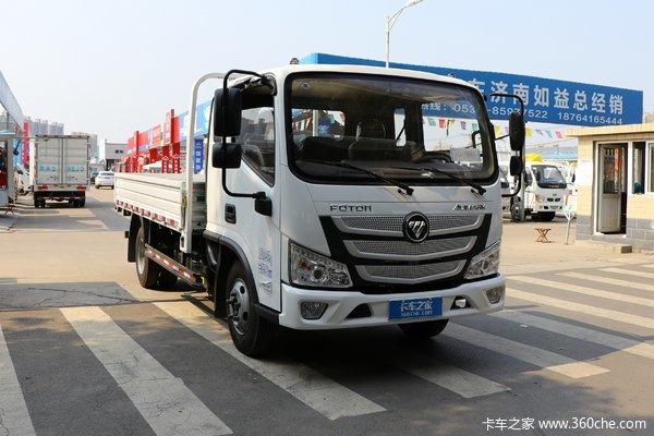 仅售13.76万合肥欧马可S3载货车优惠促销