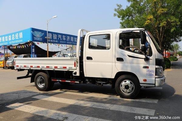 回馈客户欧马可3系载货车仅售11.94万