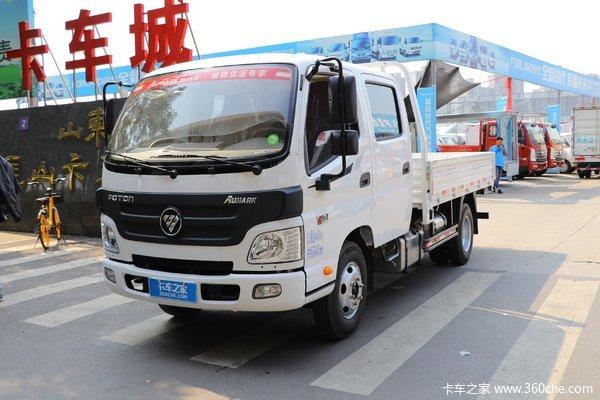 降价促销欧马可3系载货车仅售12.99万