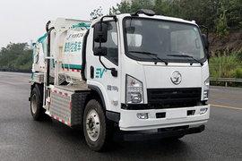陜汽商用車 E9 6.6米單排純電動餐廚垃圾車108.6kWh