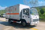 一汽解放 虎V 160马力 4X2 5.15米易燃液体厢式运输车(专威牌)(HTW5120XRYCA6)