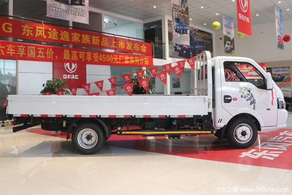 新车到店 平顶山市T5(原途逸)载货车仅需6.9万元