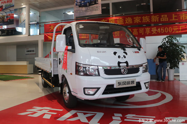 降价促销东风途逸载货车仅售6.38万元