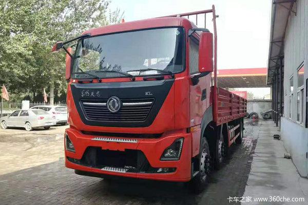 降价促销东风天龙KL载货车仅售35.05万