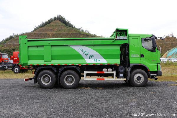 优惠1万温州东风柳汽乘龙自卸车促销中