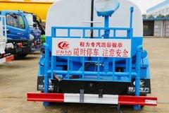 东风 福瑞卡F4 102马力 4X2 洒水车(程力威牌)(CLW5070GSSD5)