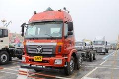 福田 欧曼ETX 5系 270马力 8X2 油罐车底盘(BJ5312GYY-AA)