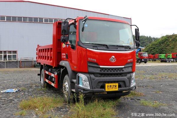 降价促销新乘龙M3自卸车仅售22.48万元