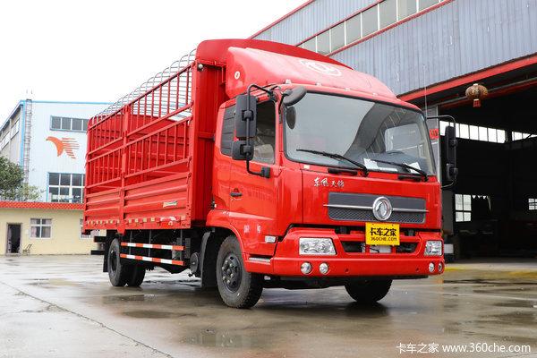 回馈客户榆林东风天锦载货车仅售12.78万