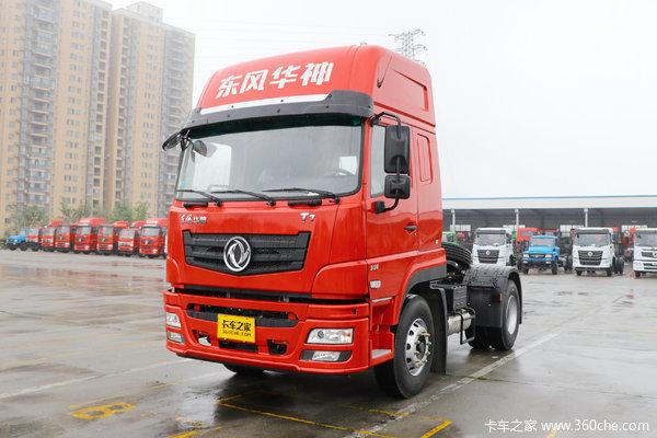 优惠2万钦州灵宝东风T7牵引车促销中