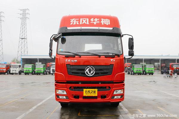 优惠4.9万钦州灵宝东风T7牵引车促销中