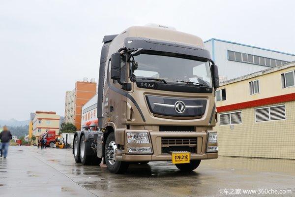 降价促销天龙旗舰KX牵引车仅售39.50万