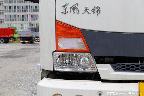 降价促销南京东风天锦KS自卸车优惠一万元