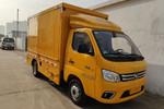 福田 祥菱M2 1.5L 116马力 汽油 检修车(国六)(BJ5032XJX5JV5-01)图片