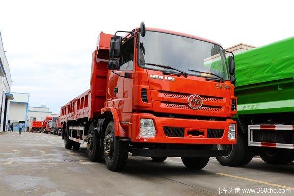 三环十通 昊龙中卡 240马力 6X2 7.2米自卸车