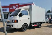 江淮 恺达X5(原康铃) 120马力 1.6L 3.5米单排厢式微卡(HFC5030XXYPV7E1B4V)
