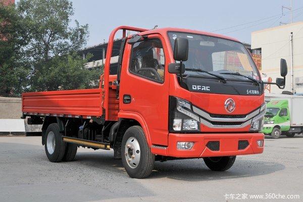 东风多利卡全柴485车型3.8米特价促销中!