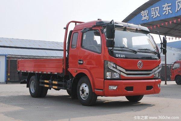 优惠0.3万上海森睿东风多利卡D6载货车促销中