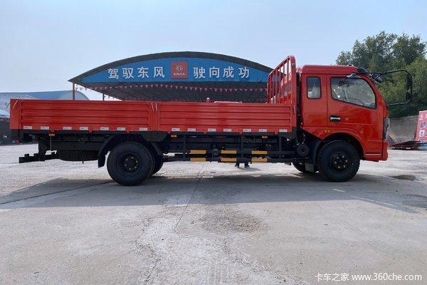 优惠0.1万绥化多利卡D7载货车促销中