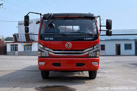 东风 多利卡D7 锐能版 190马力 5.18米排半仓栅式轻卡(玉柴)(国六)(EQ5160CCY8CDEAC)