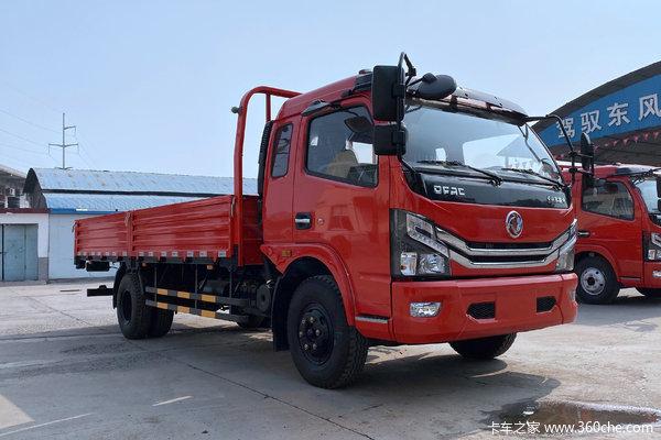 优惠0.5万多利卡D7载货车促销中