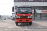 东风 多利卡D8 195马力 4X2  6.2米排半栏板载货车(国六)(EQ1140L8CDG)